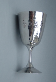wedding_cup